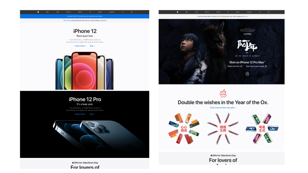 differences between the Apple website in the US and Singapore